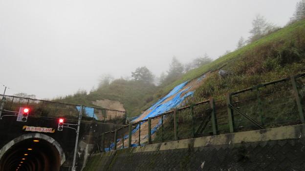 Photos: 和田峠(長野県小県郡長和町~諏訪郡下諏訪町)和田峠トンネル