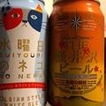 Photos: 晩酌(゜ω、゜)