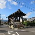 Photos: 下社 春宮(下諏訪町)下馬橋
