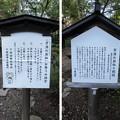 Photos: 下社 春宮(下諏訪町)万治の石仏