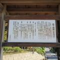 Photos: 霞ヶ城跡(下諏訪町)
