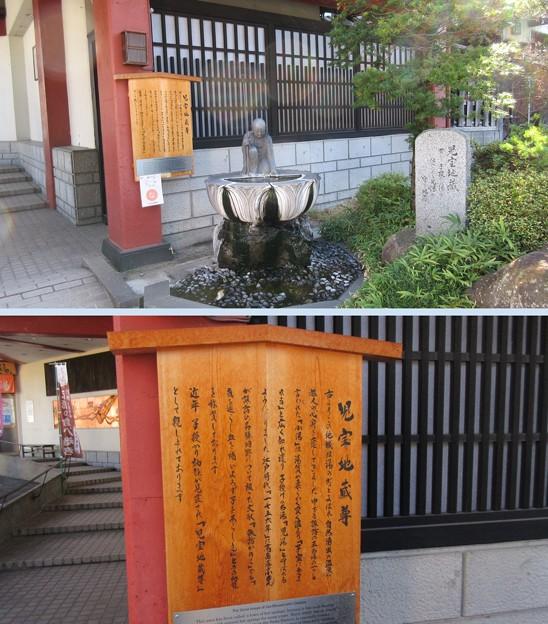Photos: 旧中山道 下諏訪宿(下諏訪町)