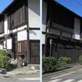 Photos: 旧中山道(下諏訪町)甲州道中・中山道合流地点