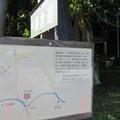Photos: 上社 前宮(茅野市宮川)
