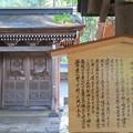 Photos: 上社 本宮(諏訪市中洲)四脚門 ・東西宝殿