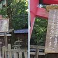 Photos: 南宮神社(木曽町)