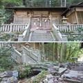 Photos: 南宮神社(木曽町)本殿