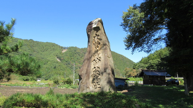 Photos: 旗挙八幡宮 ・木曽義仲館跡(木曽町)館跡碑