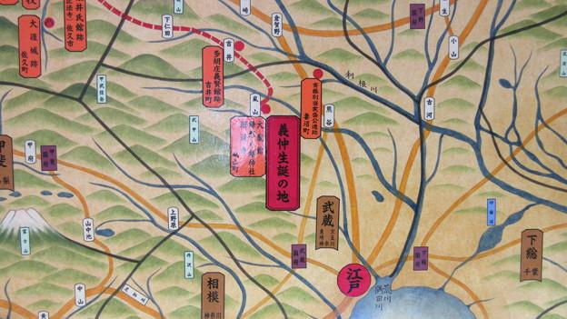 義仲館(木曽町)