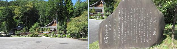徳音寺(木曽町)