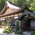 Photos: 徳音寺(木曽町)本堂