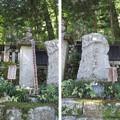 Photos: 徳音寺(木曽町)今井兼平墓、小枝御前墓・木曽家一族郎党供養塔