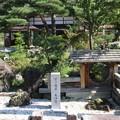 Photos: 旧中山道 宮ノ越宿本陣(木曽町)