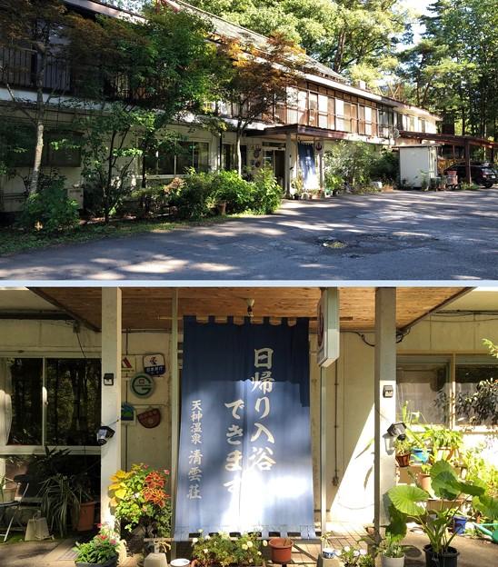 木曽駒高原天神温泉 清雲荘(木曽町)