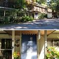 Photos: 木曽駒高原天神温泉 清雲荘(木曽町)