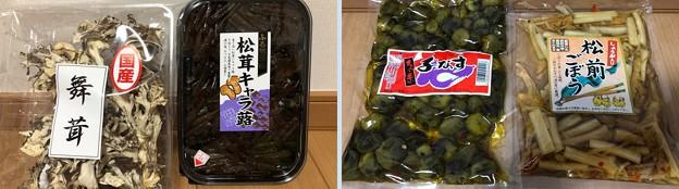 Photos: 松茸山土産 ┐(´Д`≡´Д`)┌