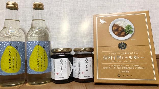 Photos: くらすわ土産