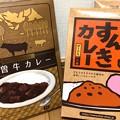 Photos: 木曽みやげ