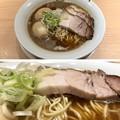 Photos: 東京煮干しらーめん 玉(丸の内)