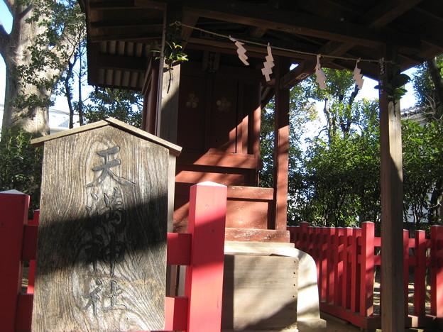 11.01.31.氷川神社(大宮区)天満神社