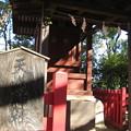 Photos: 11.01.31.氷川神社(大宮区)天満神社