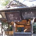 Photos: 11.01.31.氷川神社(大宮区)額殿