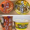 Photos: こんなん(゜◇、゜)