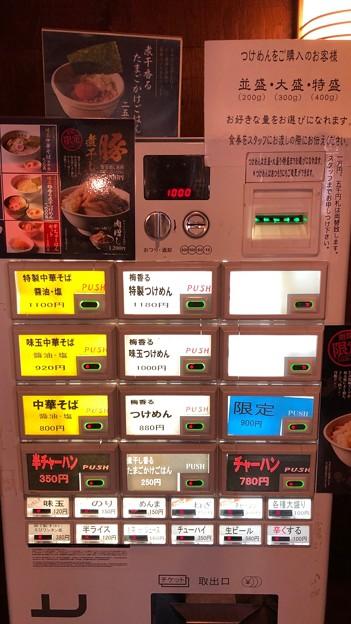 Photos: 江戸前煮干中華そば きみはん 総本店(台東区)