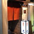 Photos: 九(いちじく。神田松永町)