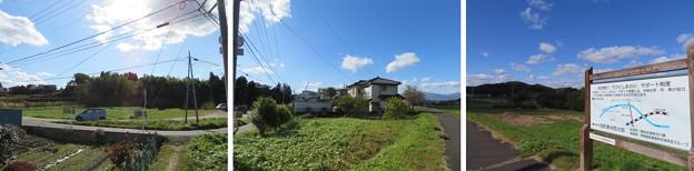白河小峰城 外堀跡(福島県白河市)阿武隈川河川敷