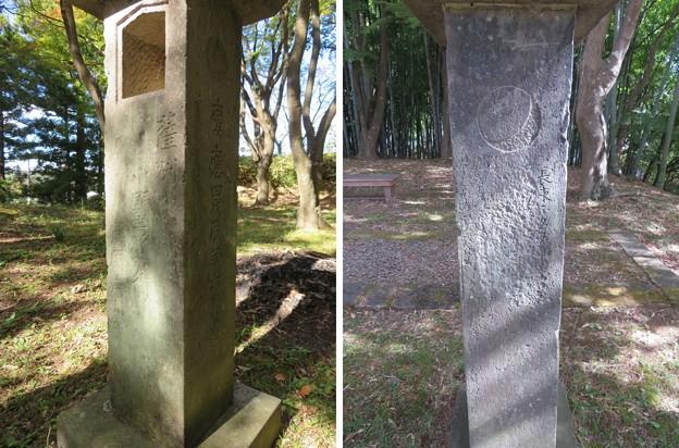 白河小峰城 三之丸(福島県白河市)戊辰薩藩戦死者墓