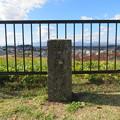 白河小峰城 本丸城塁(福島県白河市)富士見櫓跡