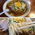Photos: あずま食堂(白河市)