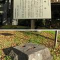 二本松城(福島県二本松市)久保丁門礎石