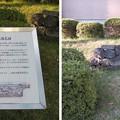 二本松城(福島県二本松市)江戸藩邸石垣