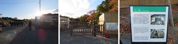 二本松城(福島県二本松市)三の丸下段