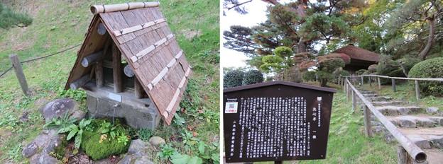 二本松城(福島県二本松市)洗心亭