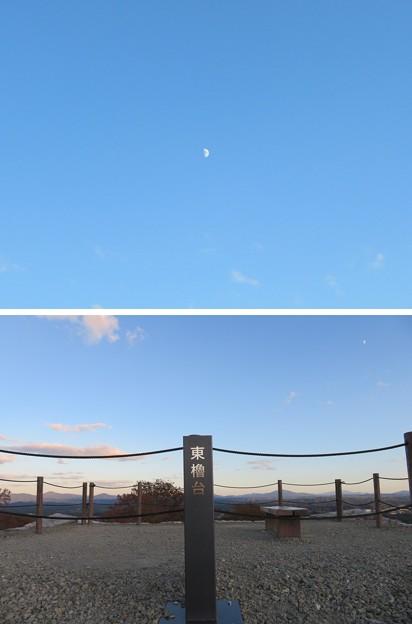 二本松城(福島県二本松市)本丸東櫓台