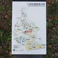 二本松城(福島県二本松市)