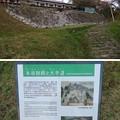 Photos: 二本松城(福島県二本松市)本坂御殿跡