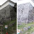 Photos: 二本松城(福島県二本松市)