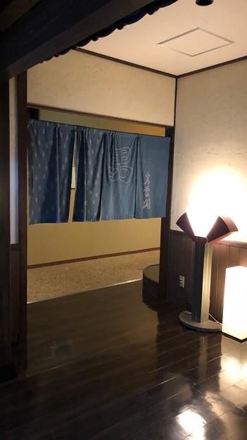 光雲閣(二本松市)温泉