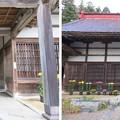 Photos: 大隣寺(二本松市)本堂