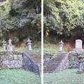 Photos: 大隣寺(二本松市)二本松藩主丹羽家累代墓所