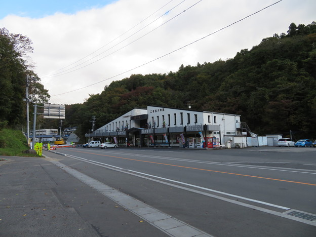 大隣寺(二本松市)門前