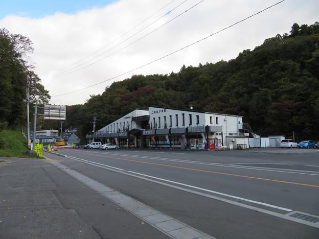 Photos: 大隣寺(二本松市)門前