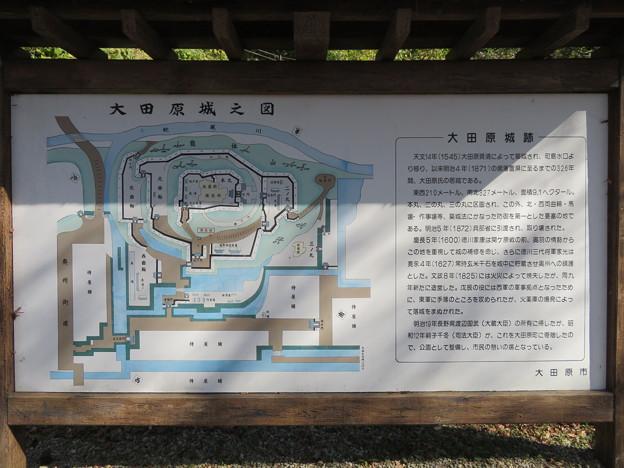 Photos: 大田原城(大田原市)