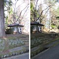Photos: 大田原城(大田原市)北の丸跡
