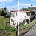 Photos: 大田原城 北下の丸(大田原市)