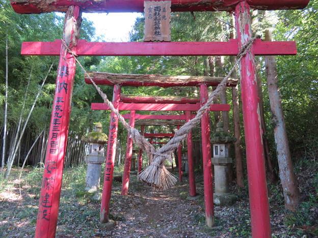 黒羽城 郭(大田原市)土塁/両社稲荷神社